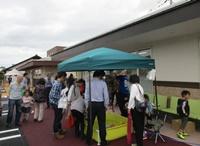 2017年5月14日(日)わかば薬局壬生店内覧会
